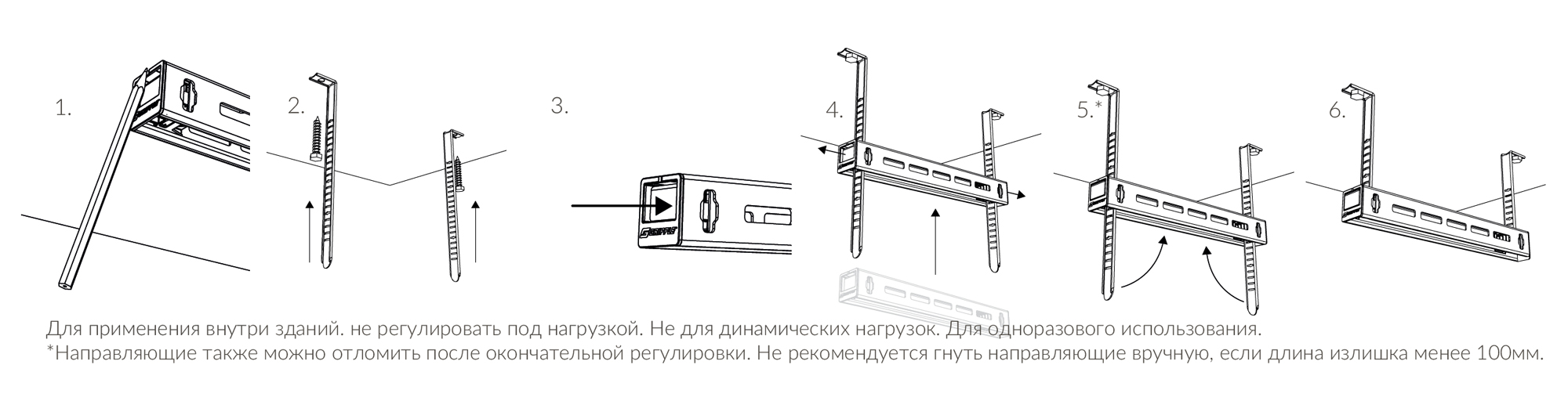 Кронштейн Fast Trak монтаж