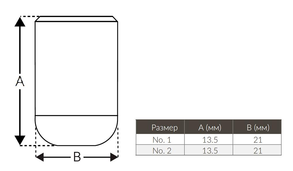 Сборный цилиндр (ED6) - Подвесные системы